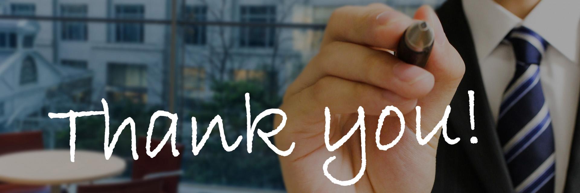ありがとうございます。