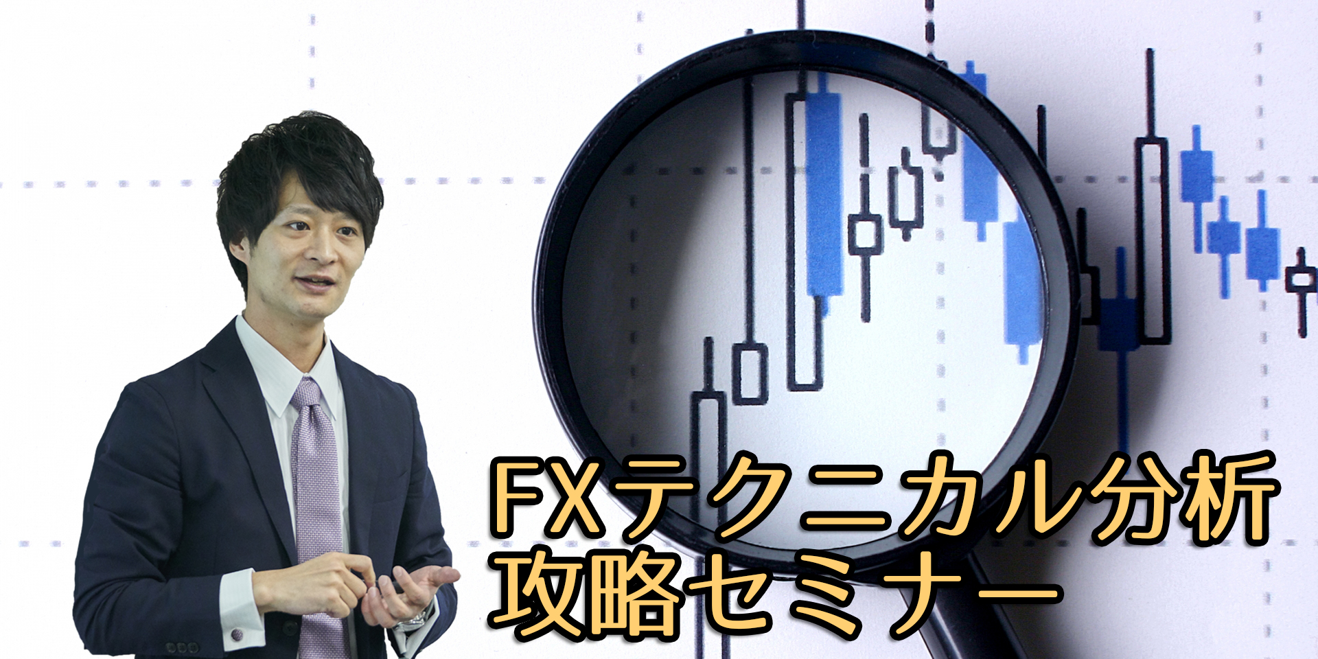 FX有料サムネイル
