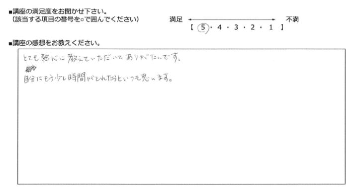 VOC‗FX2