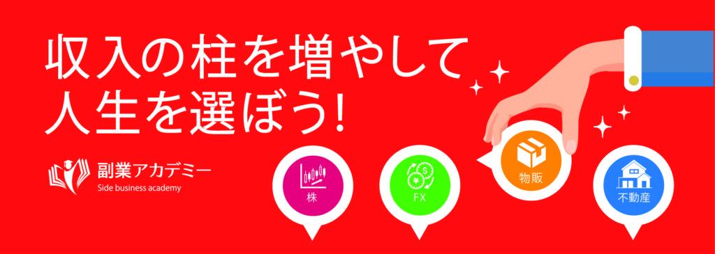 expo-header