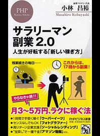 book18