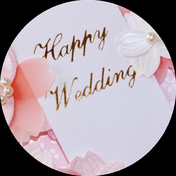 お友達の結婚式続きでお財布がピンチ!