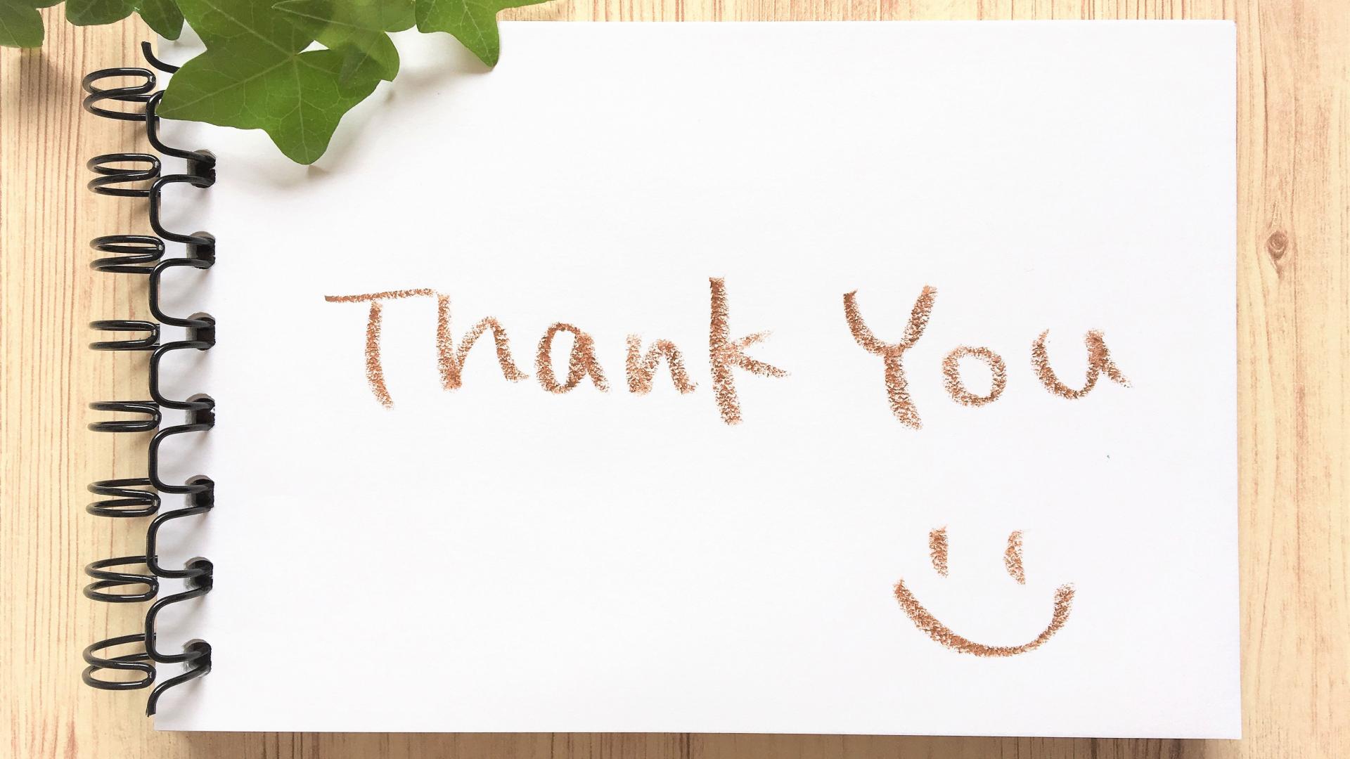 LINE@にご登録頂き、ありがとうございます。
