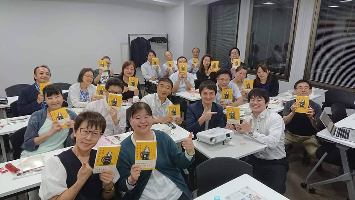 20180628夜読書会