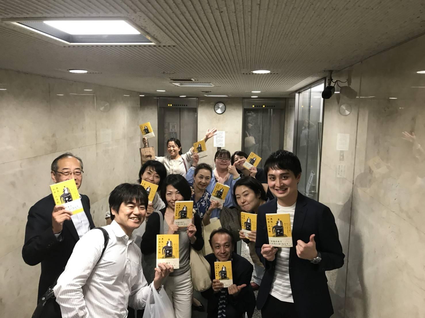 20180626読書会