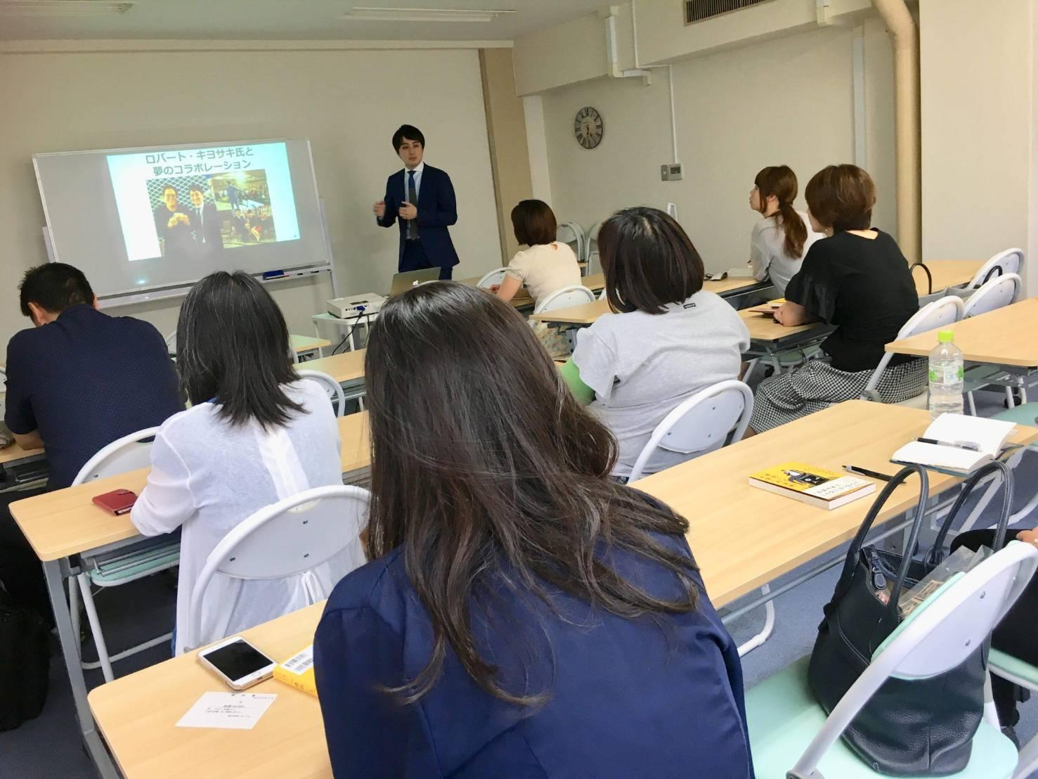 20180617大阪読書会