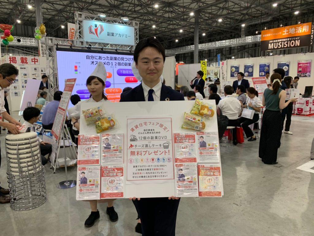 2019730 賃貸住宅フェアin東京_190731_0005