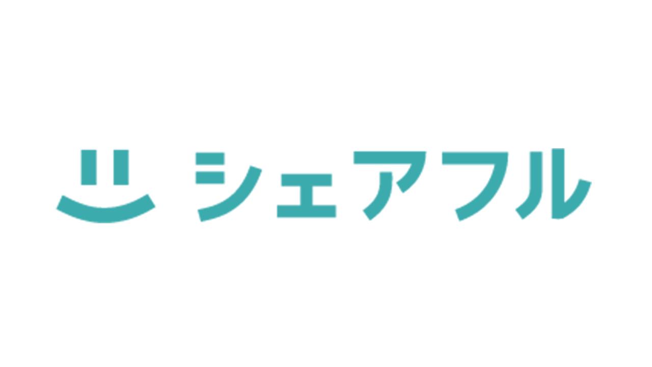 シェアフルロゴ