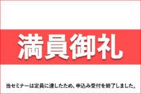 1億円ロードマップ_taimen